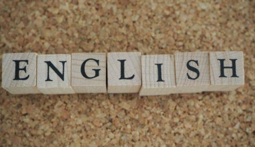 スマホゲームで英語の勉強ができるアプリ、「英語とクイズのココロセカイ」を大学生がやってみた!