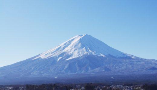 静岡県で就職するメリットとは?所得や産業、有効求人倍率なども調べてみた。