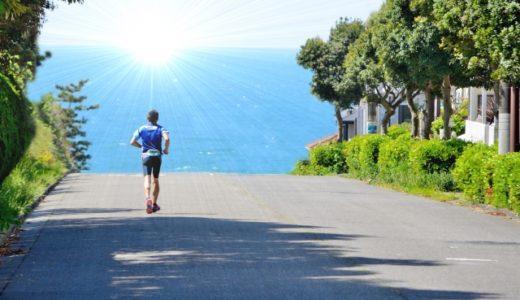 「高崎美スタイルマラソン」に参加してみた感想!コースや場所について