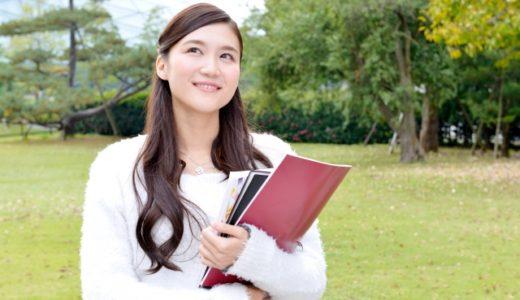 【大学】実家暮らしVS一人暮らし!就活やお金について。