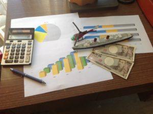 学費の問題を解消する方法