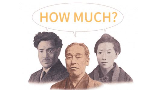 大学生がバイト辞めてブログ書いたら「月収5000円」稼いだ話【収入の実態】