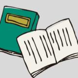 「分かりやすい参考書」を選んではいけない理由【テキストの選び方】